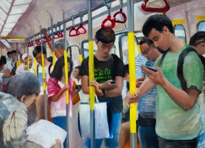 MTR East Rail Line